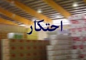 کشف ۲۰ تن برنج احتکار شده در شهرستان فیروزآباد