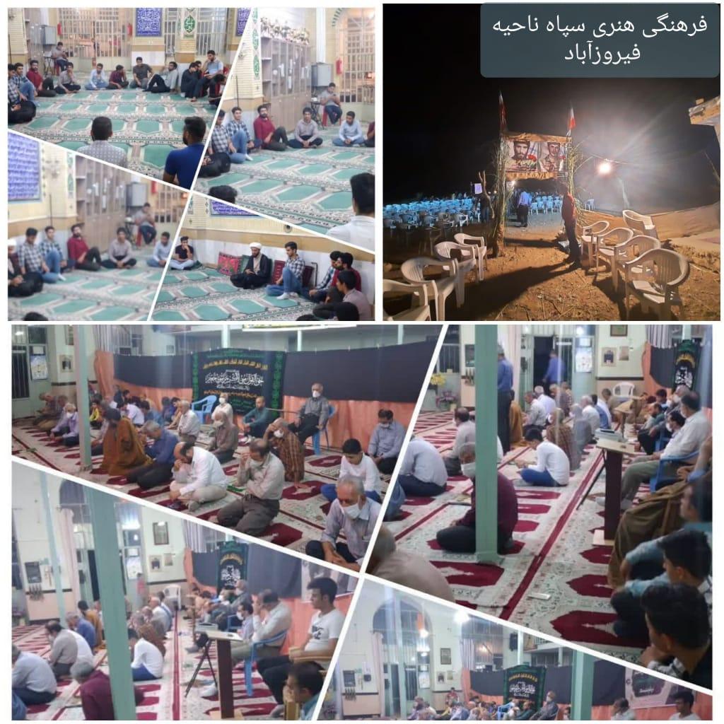 گزارش تصویری/  گرامیداشت شهادت امام جعفر صادق (ع) در شهرستان فیروزآباد