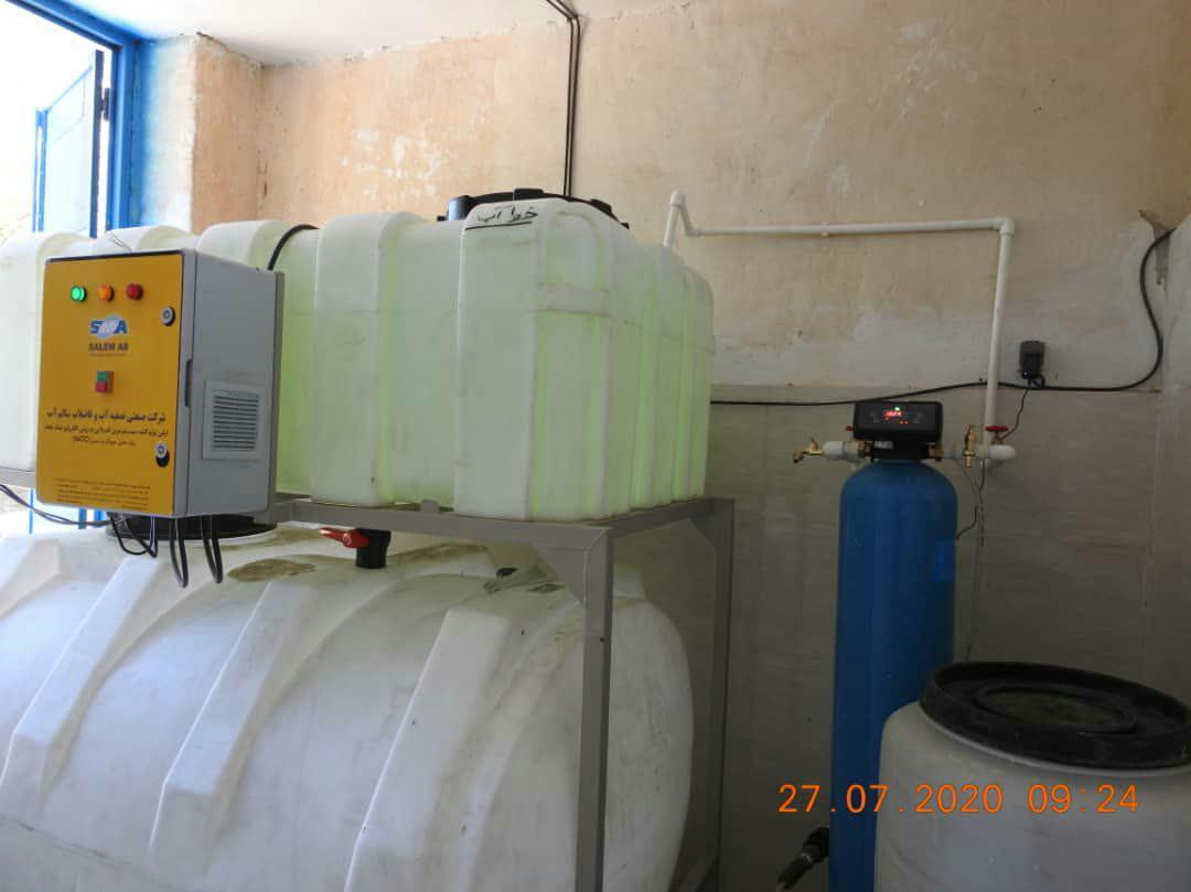 راه اندازی دستگاه الکترولیز نمک طعام در آبفا فیروزآباد