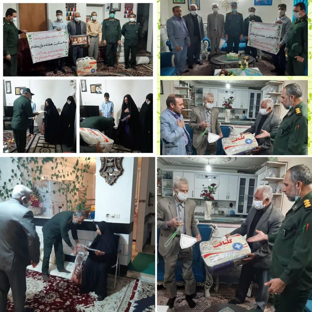 سرکشی از 40 خانواده شهید به در هفته دفاع مقدس توسط سپاه فیروزآباد