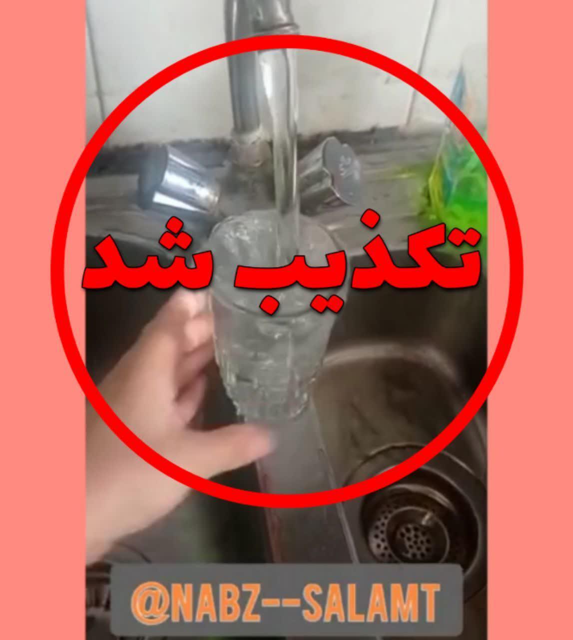 آب شرب فیروزآباد سالم است/ نیازی به تصفیه آب نیست